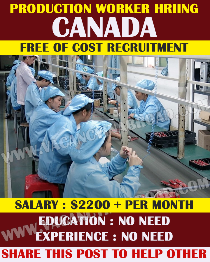 production worker hiring